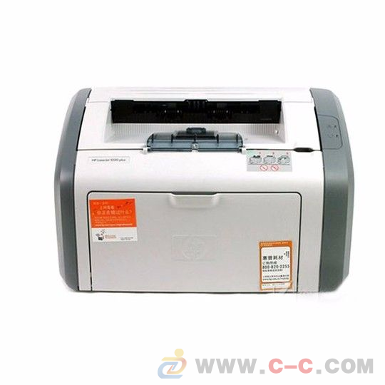 hp laserjet 1020plus打印机